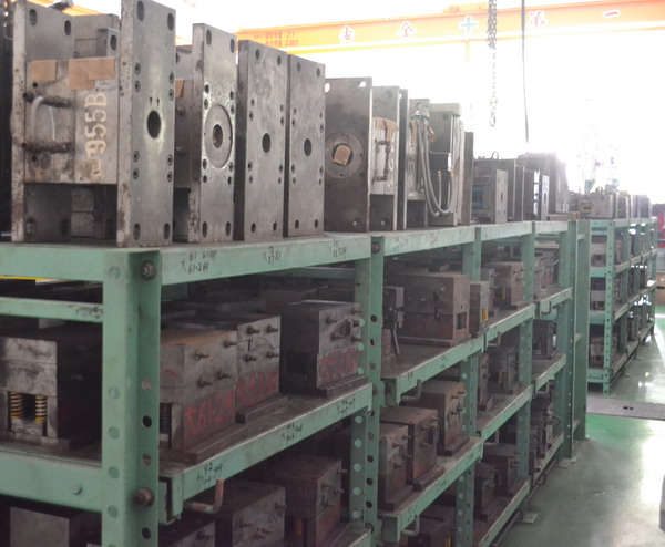 proimages/FU_Sheng/Injection_molding.JPG