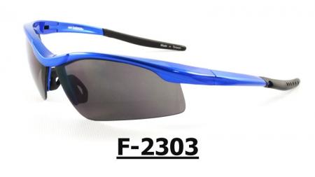 F-2303 Safety Sport Eyewear