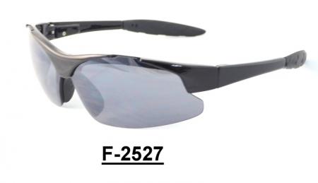 F-2527 Safety Sport Eyewear