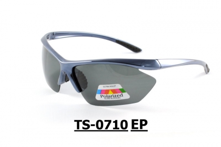 TS-0710 Safety Sunglasses