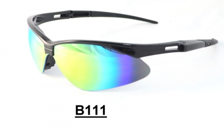 B111 Safety Sport Eyewear