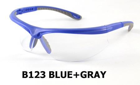 B123 Blue+Gray Safety Sport Eyewear