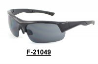 F-21049 Safety Sport Eyewear