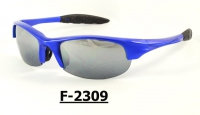 F-2309 Safety Sport Eyewear