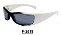 F-2519  Safety Sport Eyewear