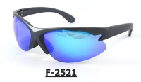 F-2521 Safety Sport Eyewear