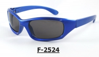 F-2524 Safety Sport Eyewear