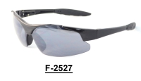 F-2527 Safety Sport Eyewear
