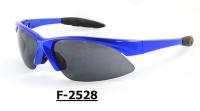 F-2528 Safety Sport Eyewear