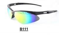 B111 Protective Eyewear, Safety glasses, Lentes de Seguridad