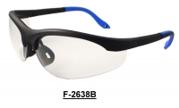 F-2638B Safety glasses