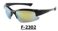 F-2302 Safety Sport Eyewear
