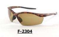 F-2304 Safety Sunglasses