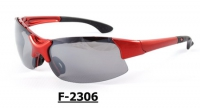 F-2306 Safety Sport Eyewear