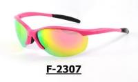 F-2307 Safety Sport Eyewear