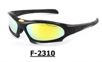 F-2310 Safety Sport Eyewear