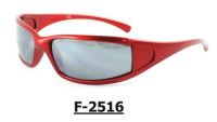 F-2516 Safety Sport Eyewear