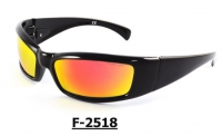 F-2518 Safety Sport Eyewear