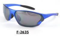 F-2635 Safety Sport Eyewear