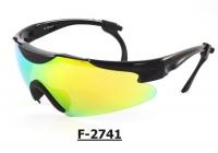 F-2741 Safety Sport Eyewear