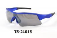 TS-21015 Safety Sport Eyewear