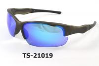 TS-21019 Safety Sport Eyewear